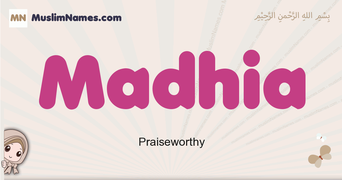 Madhia muslim girls name and meaning, islamic girls name Madhia