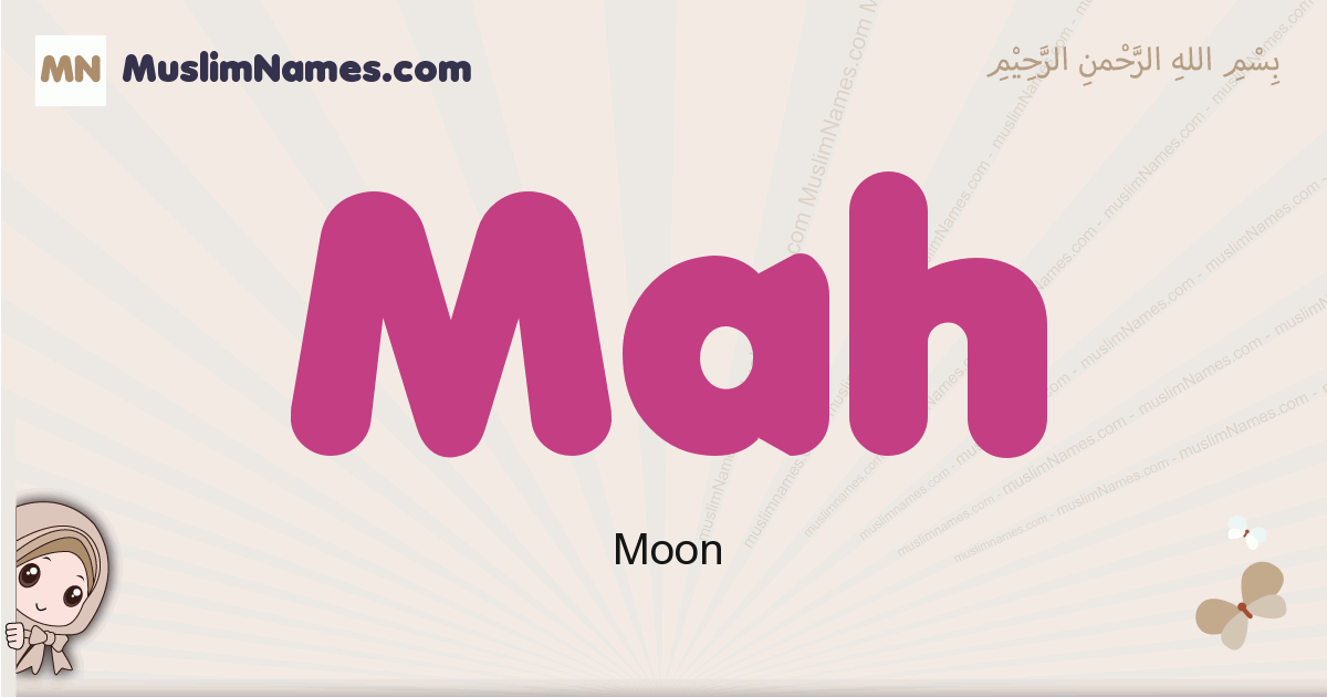 Mah muslim girls name and meaning, islamic girls name Mah