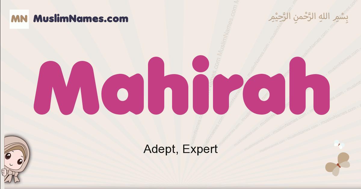 Mahirah muslim girls name and meaning, islamic girls name Mahirah