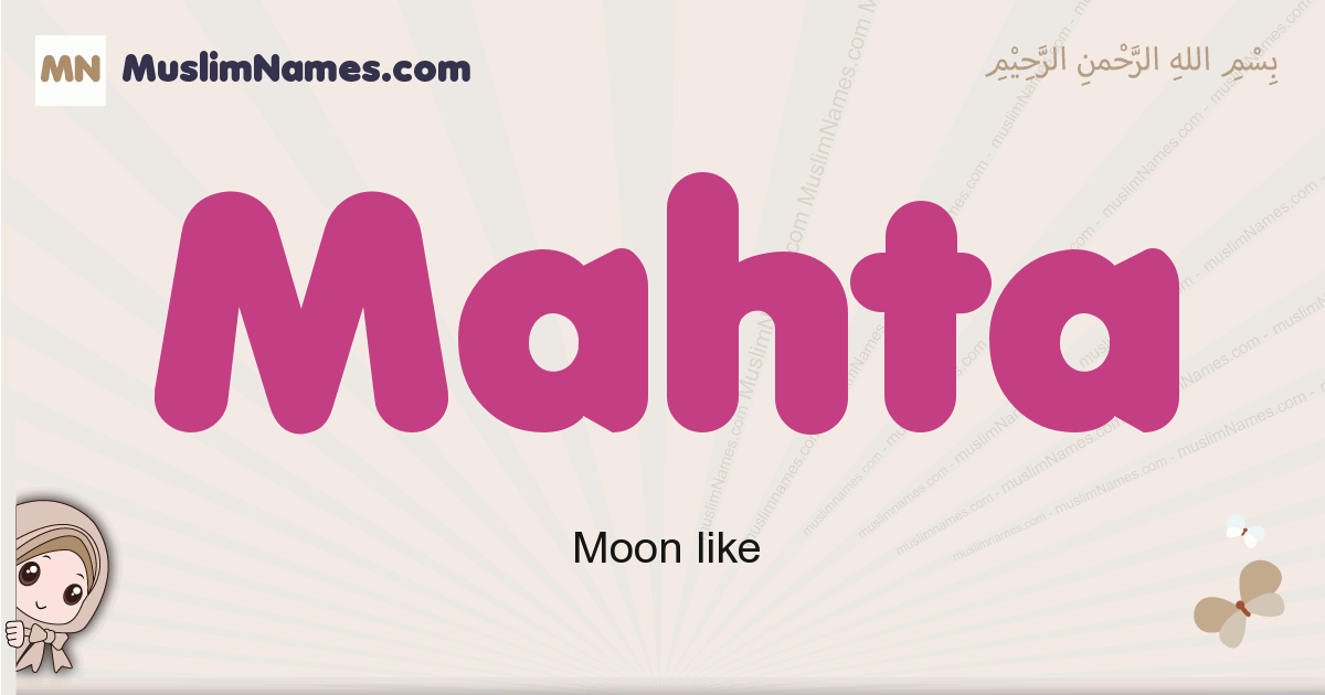 Mahta muslim girls name and meaning, islamic girls name Mahta