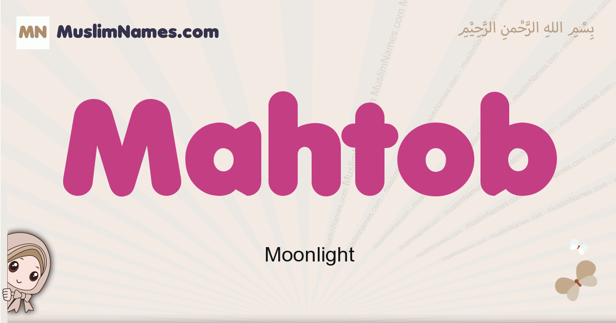 Mahtob muslim girls name and meaning, islamic girls name Mahtob