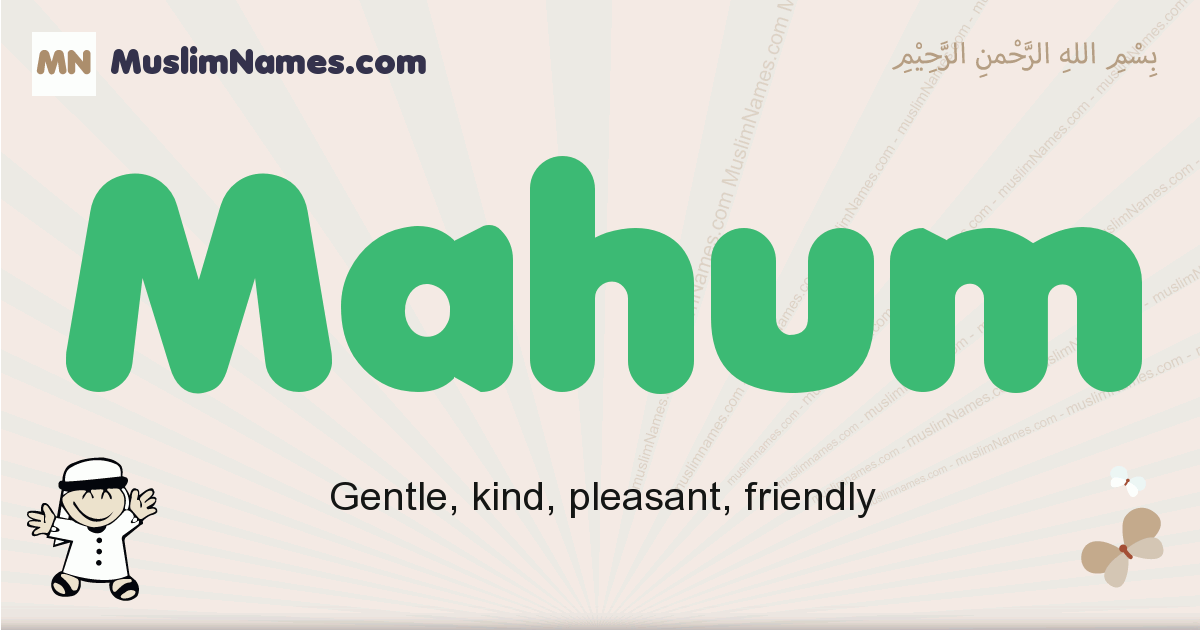 Mahum muslim boys name and meaning, islamic boys name Mahum
