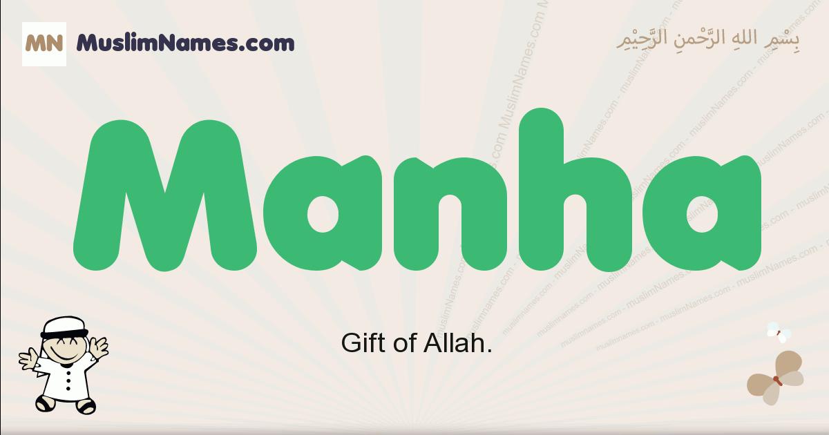Manha muslim boys name and meaning, islamic boys name Manha