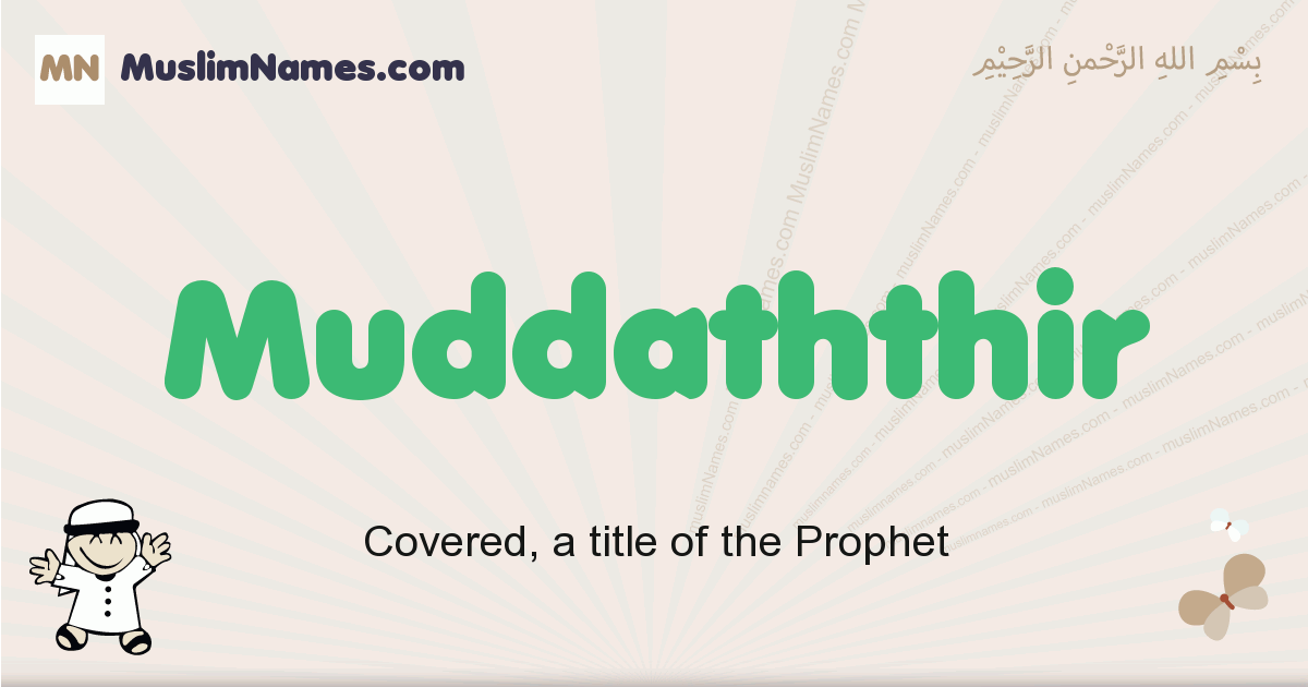 Muddaththir muslim boys name and meaning, islamic boys name Muddaththir