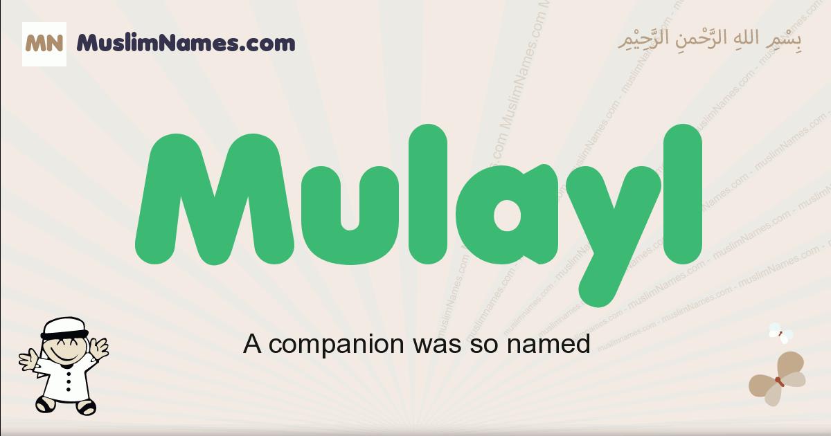 Mulayl muslim boys name and meaning, islamic boys name Mulayl