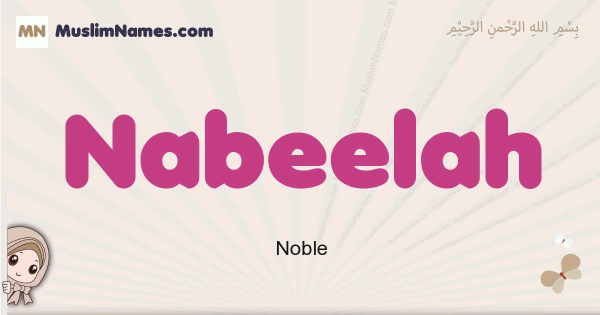 Nabeelah muslim girls name and meaning, islamic girls name Nabeelah