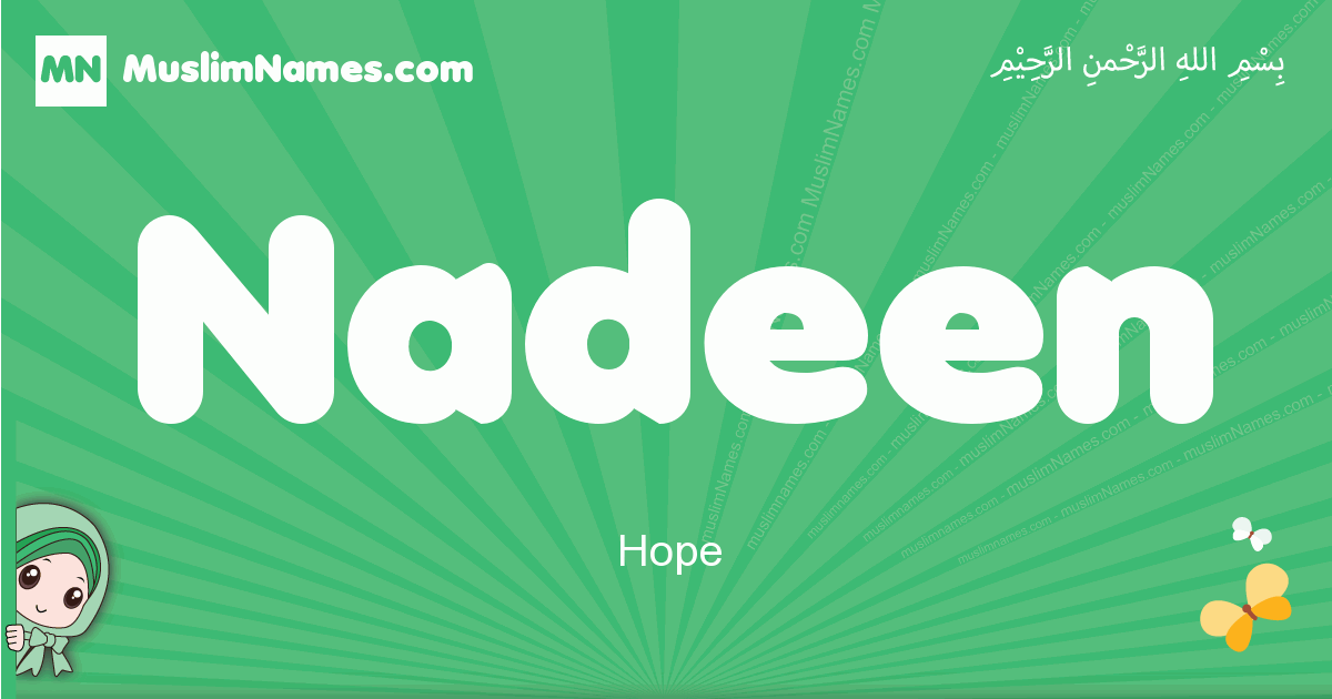 nadeen arabic girl name and meaning, quranic girls name nadeen