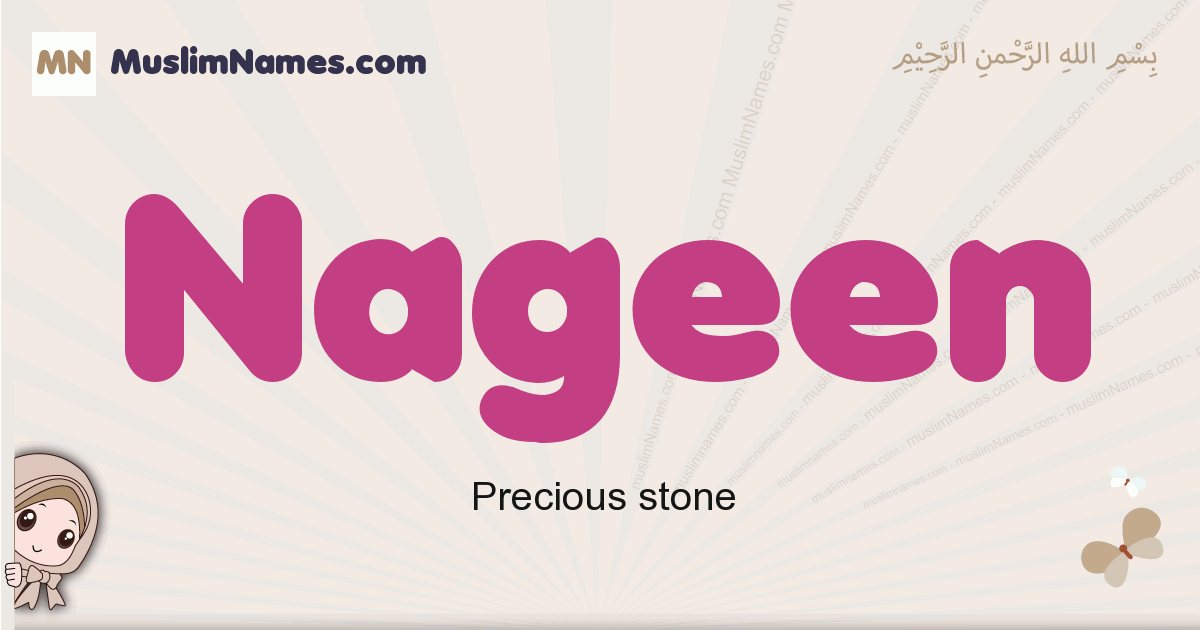 Nageen muslim girls name and meaning, islamic girls name Nageen