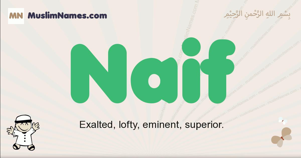 Naif muslim boys name and meaning, islamic boys name Naif