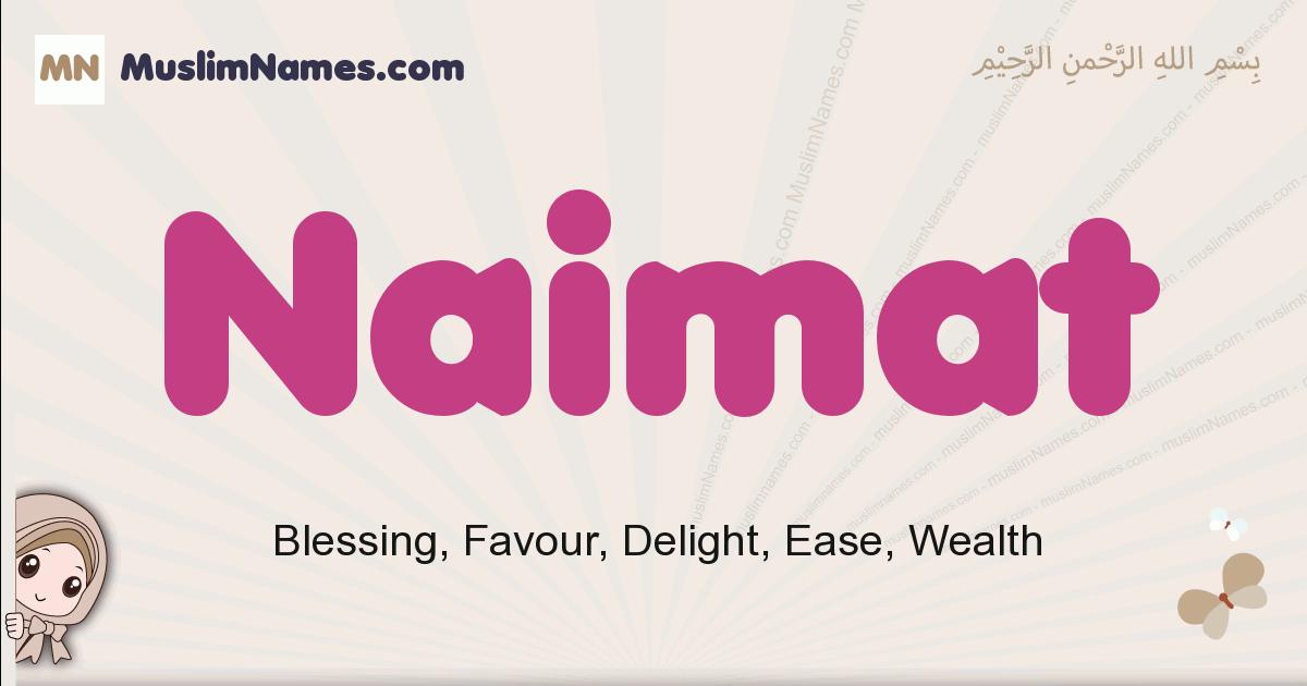 Naimat muslim girls name and meaning, islamic girls name Naimat