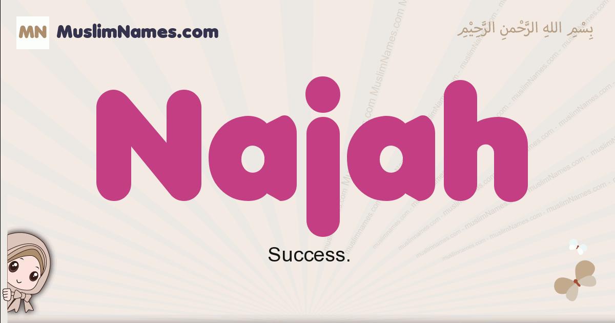 Najah muslim boys name and meaning, islamic boys name Najah