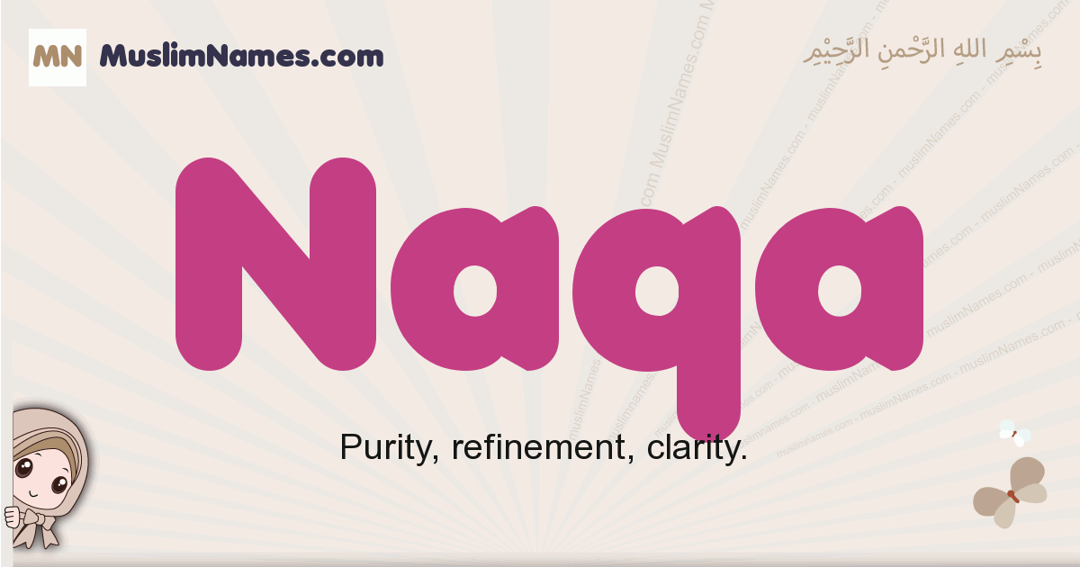 Naqa muslim girls name and meaning, islamic girls name Naqa