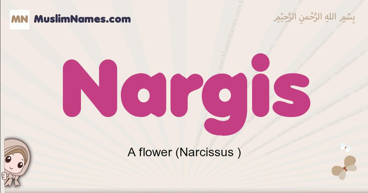 Nargis muslim girls name and meaning, islamic girls name Nargis