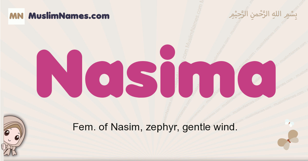 Nasima muslim girls name and meaning, islamic girls name Nasima