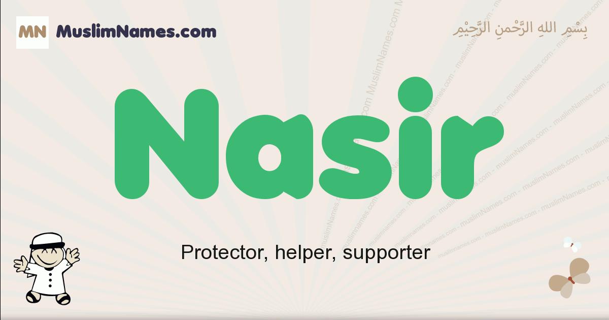 Nasir muslim boys name and meaning, islamic boys name Nasir