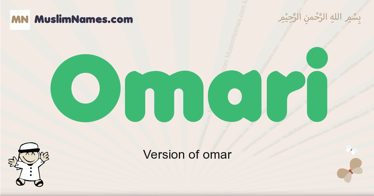 Omari muslim boys name and meaning, islamic boys name Omari