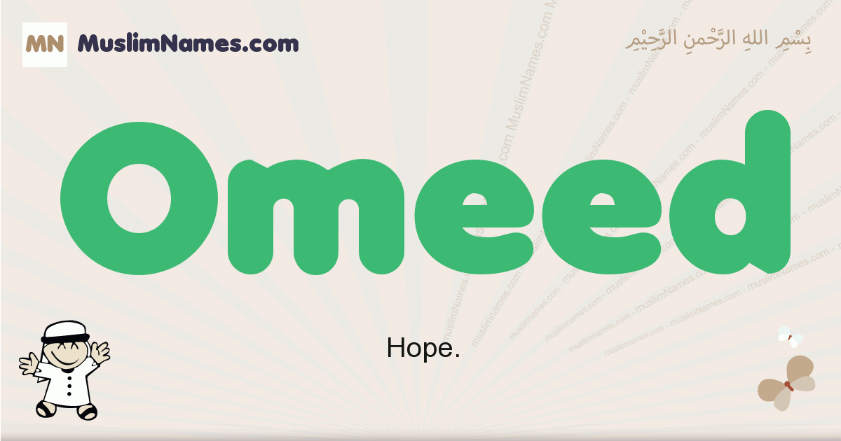 Omeed muslim boys name and meaning, islamic boys name Omeed