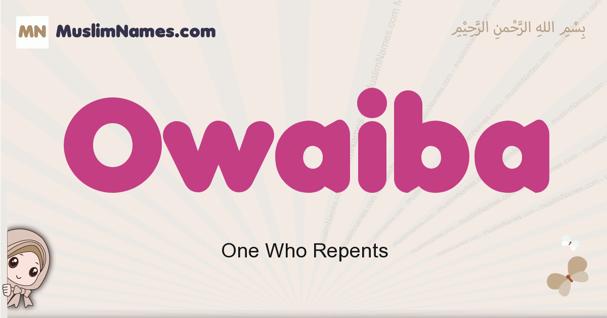 Owaiba muslim girls name and meaning, islamic girls name Owaiba