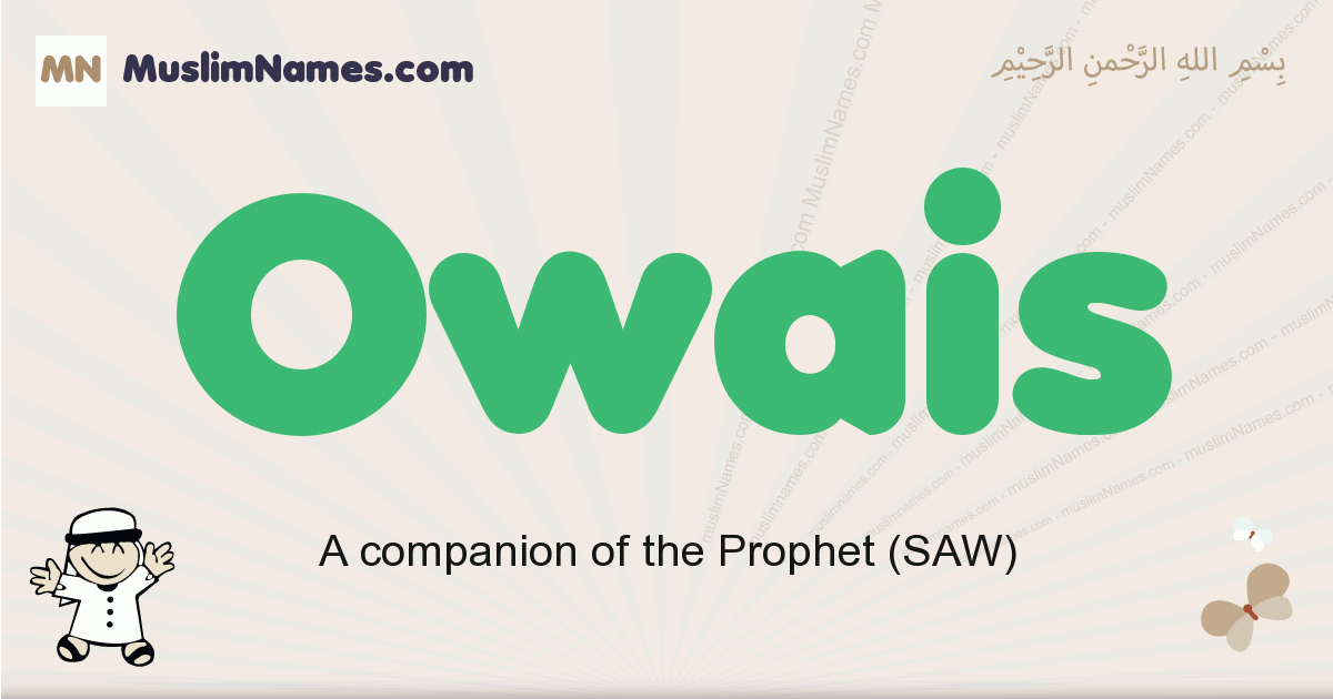 Owais muslim boys name and meaning, islamic boys name Owais