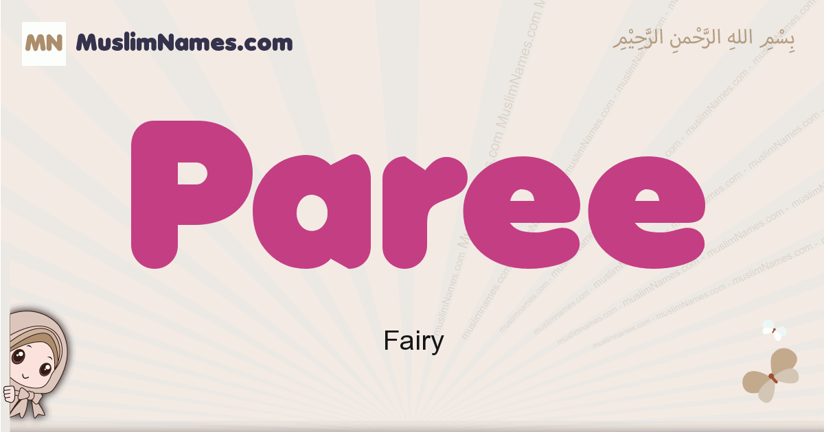 Paree muslim girls name and meaning, islamic girls name Paree