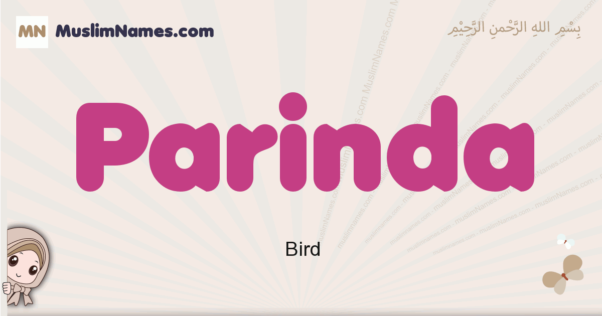 parinda muslim girls name and meaning, islamic girls name parinda