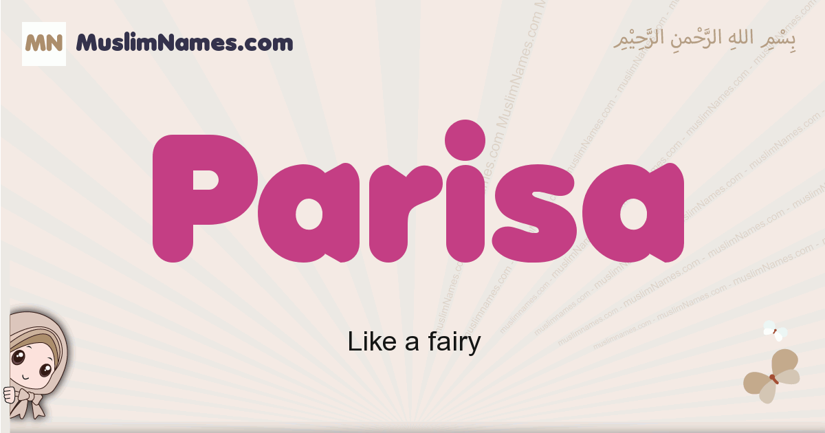 Parisa muslim girls name and meaning, islamic girls name Parisa
