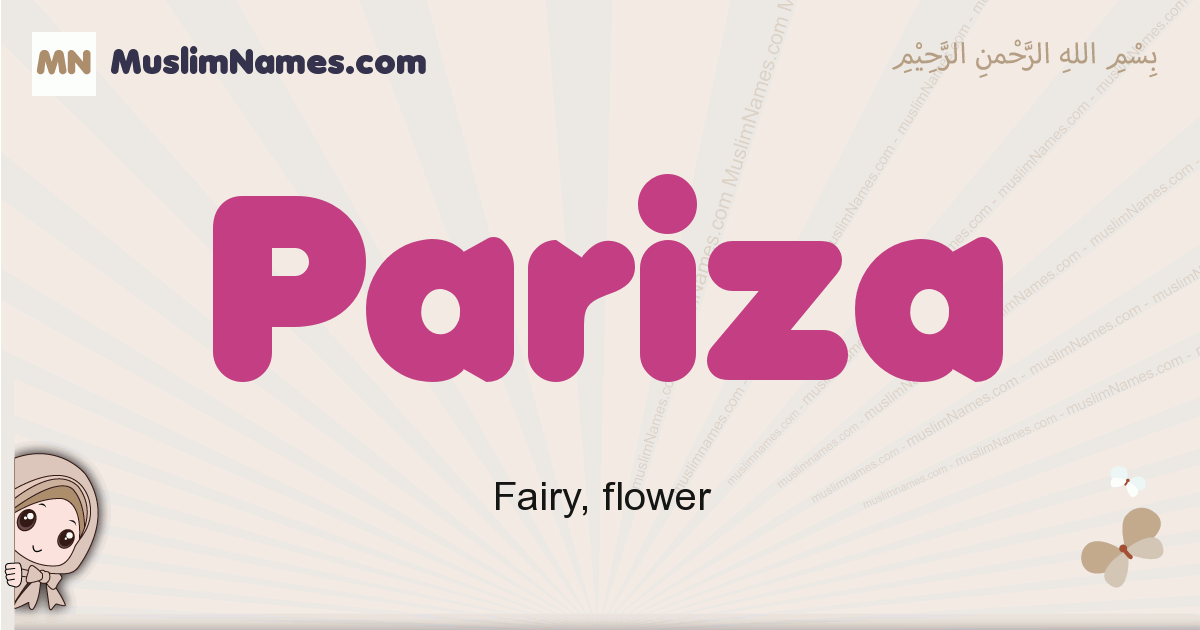 Pariza muslim girls name and meaning, islamic girls name Pariza