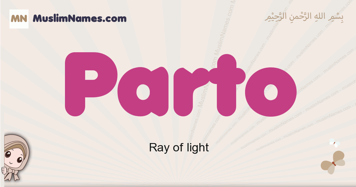 parto muslim girls name and meaning, islamic girls name parto