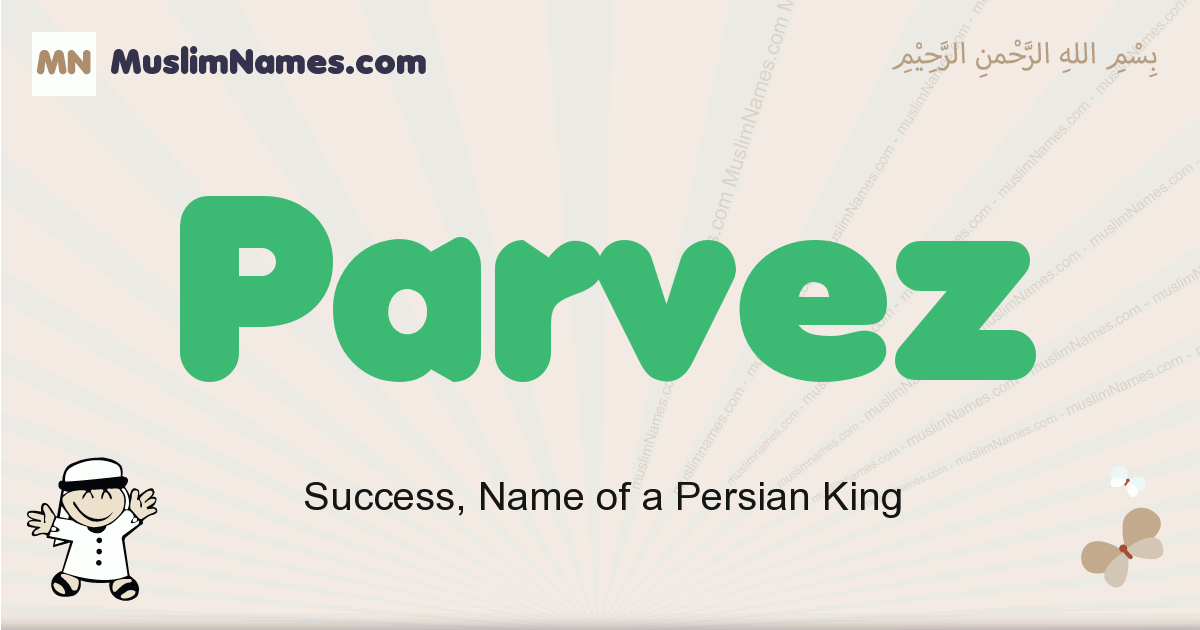 Parvez muslim boys name and meaning, islamic boys name Parvez