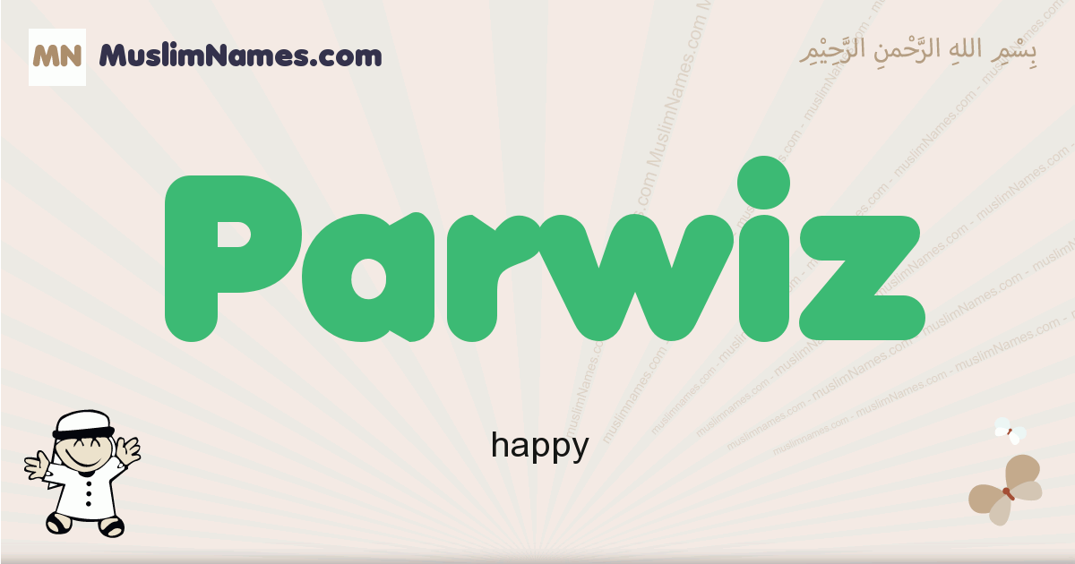 Parwiz muslim boys name and meaning, islamic boys name Parwiz