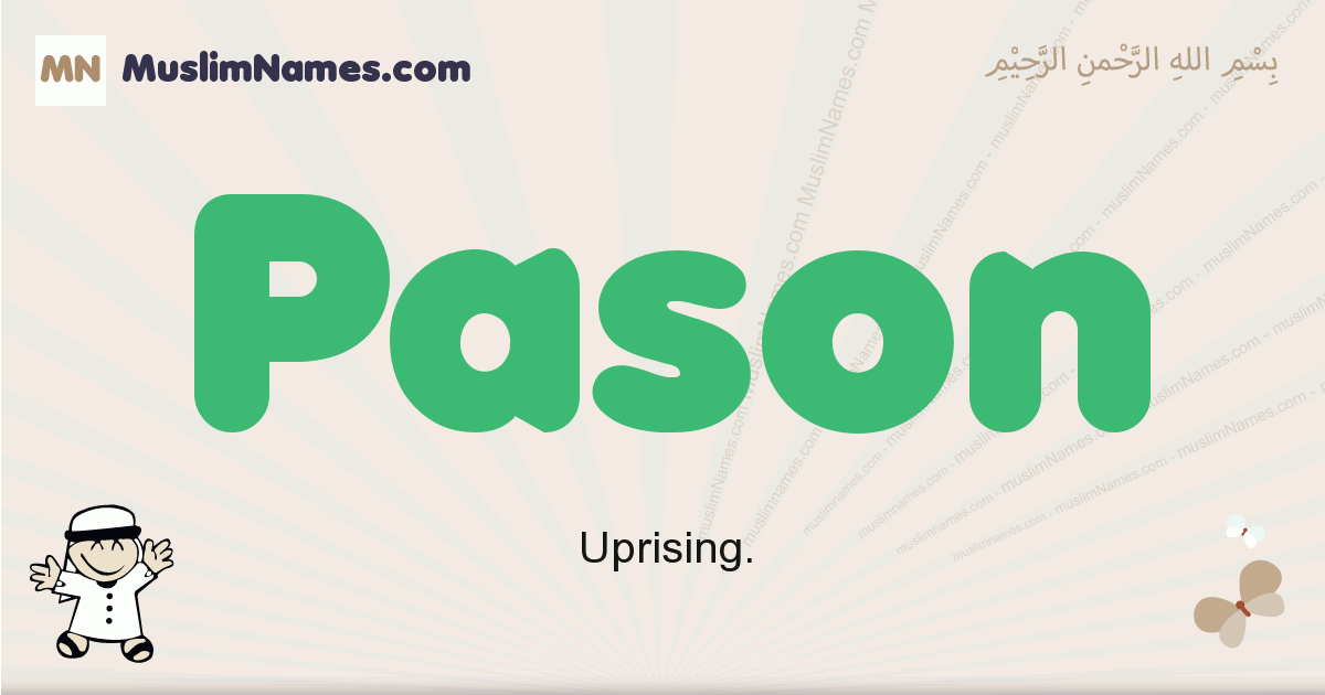 Pason muslim boys name and meaning, islamic boys name Pason