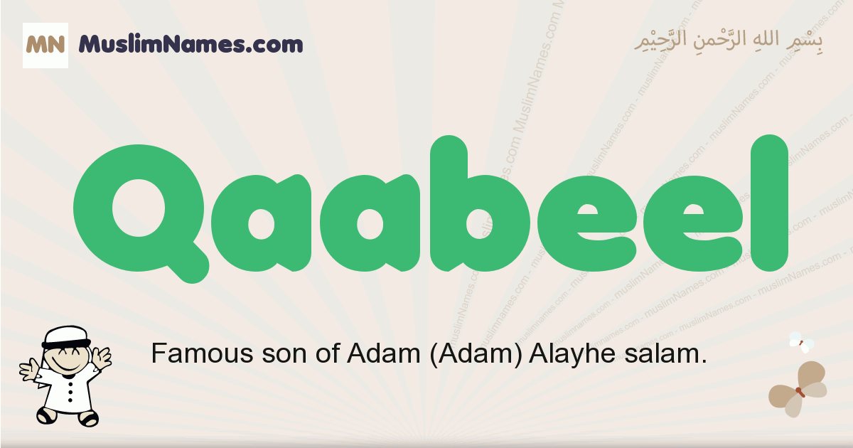Qaabeel muslim boys name and meaning, islamic boys name Qaabeel
