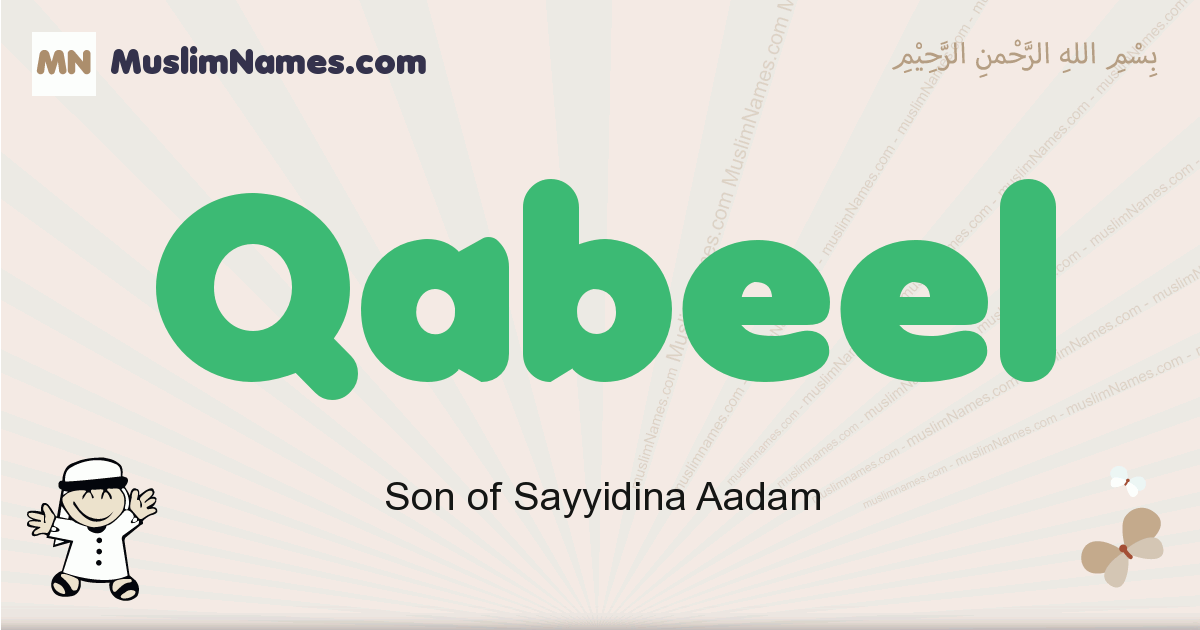 Qabeel muslim boys name and meaning, islamic boys name Qabeel
