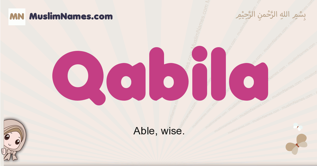 Qabila muslim girls name and meaning, islamic girls name Qabila