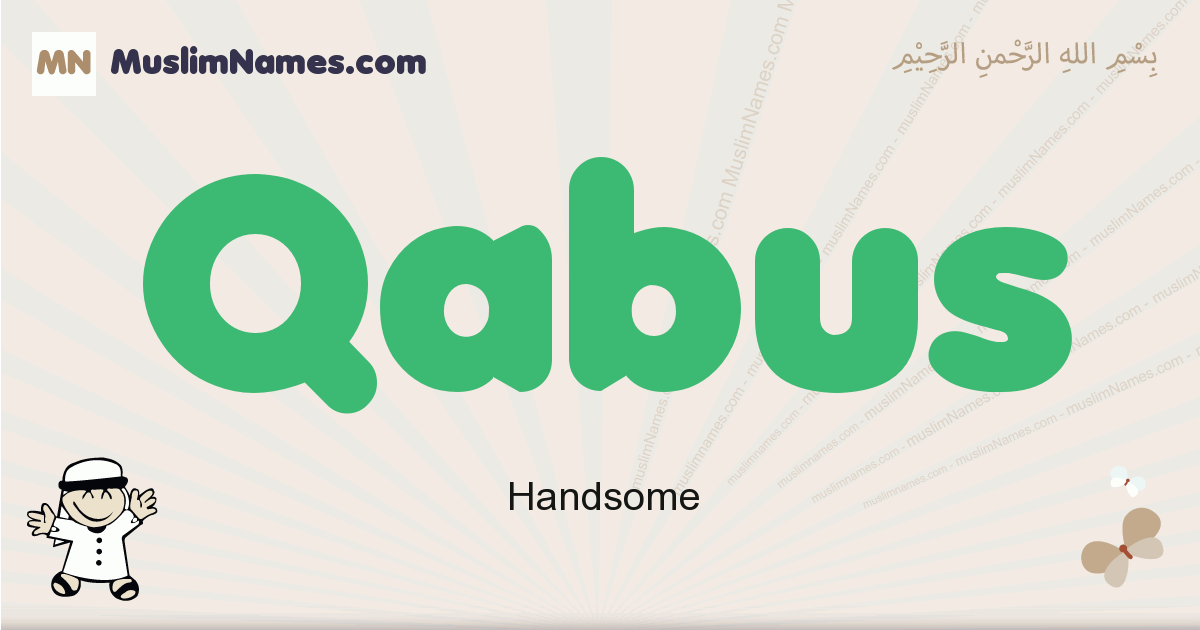 Qabus muslim boys name and meaning, islamic boys name Qabus