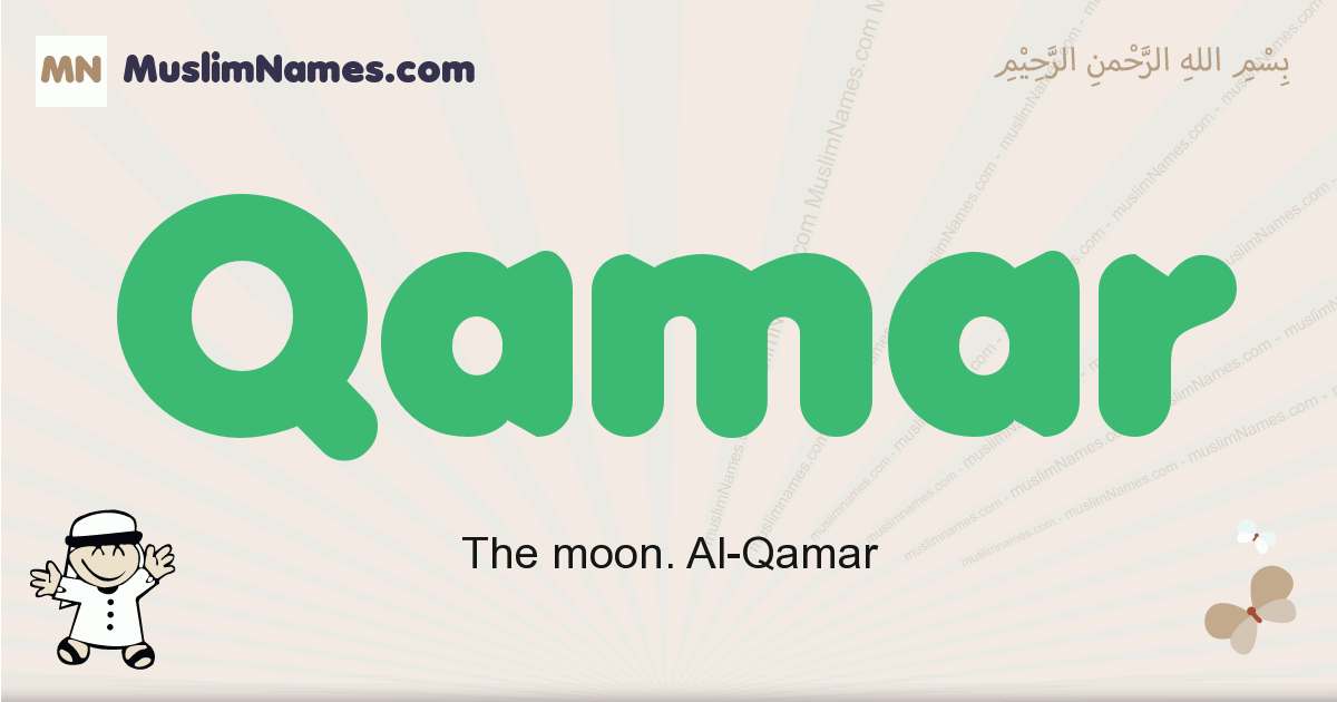 Qamar muslim boys name and meaning, islamic boys name Qamar