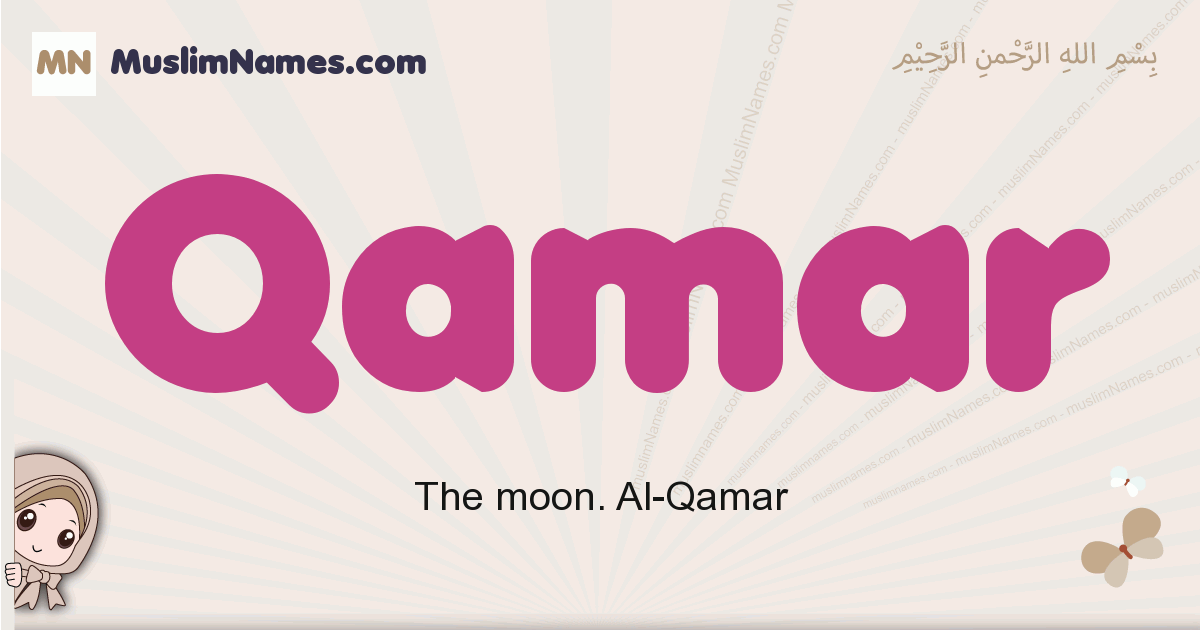 Qamar muslim boys name and meaning, islamic boys name Qamar