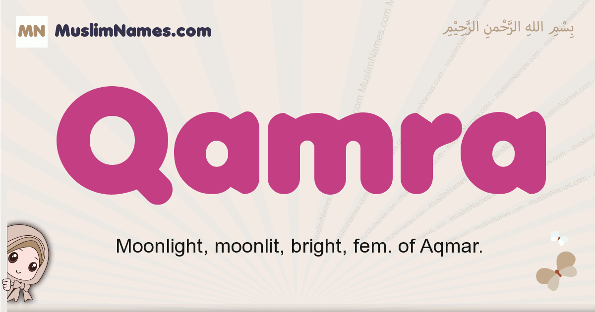 Qamra muslim girls name and meaning, islamic girls name Qamra
