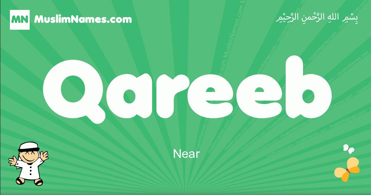qareeb arabic boys name and meaning, quranic boys name qareeb