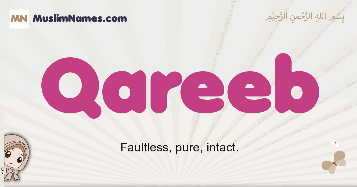 qareeb muslim girls name and meaning, islamic girls name qareeb