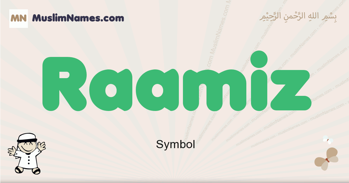 Raamiz muslim boys name and meaning, islamic boys name Raamiz