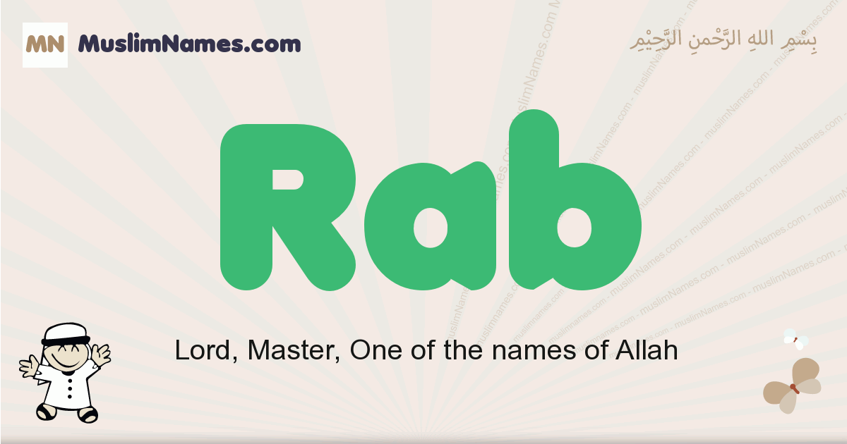 Rab muslim boys name and meaning, islamic boys name Rab