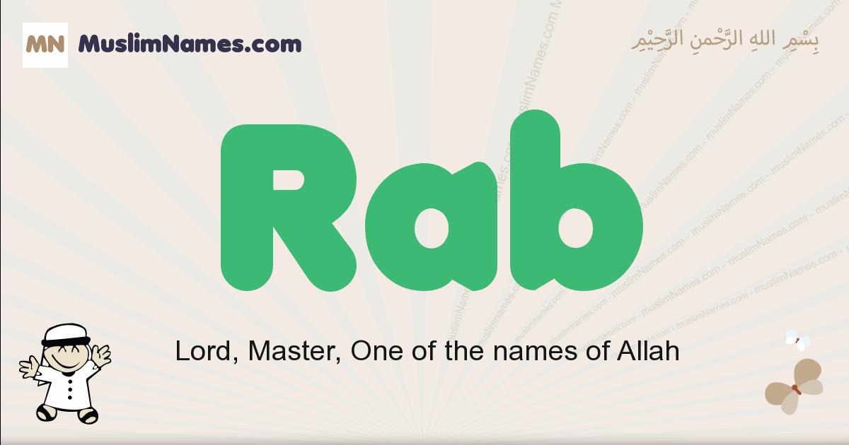 Rab muslim boys name and meaning, islamic boys name Rab