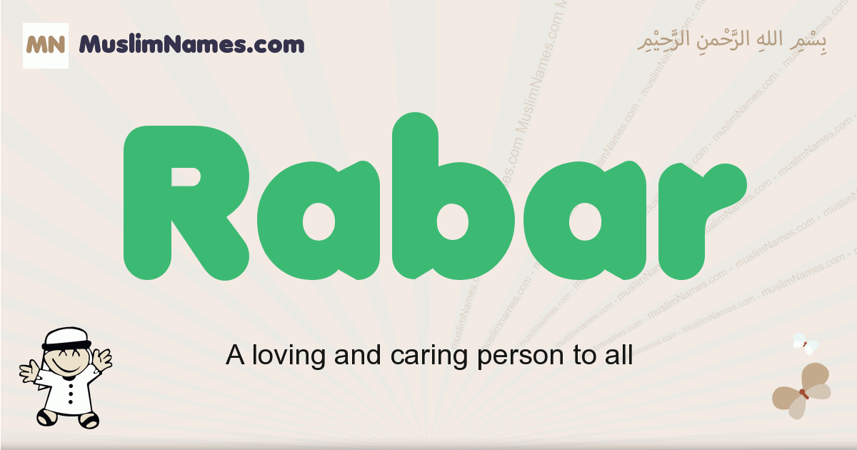 Rabar muslim boys name and meaning, islamic boys name Rabar