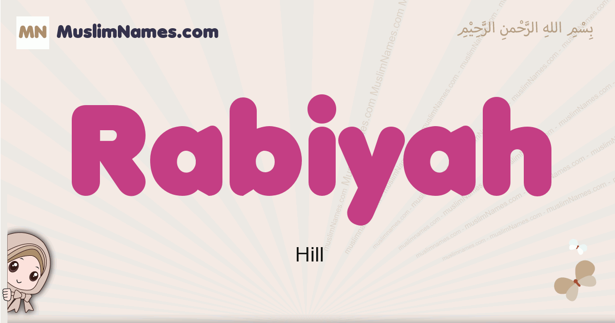 Rabiyah muslim girls name and meaning, islamic girls name Rabiyah