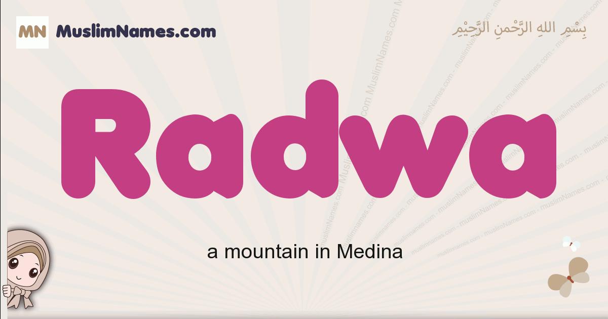 Radwa muslim girls name and meaning, islamic girls name Radwa