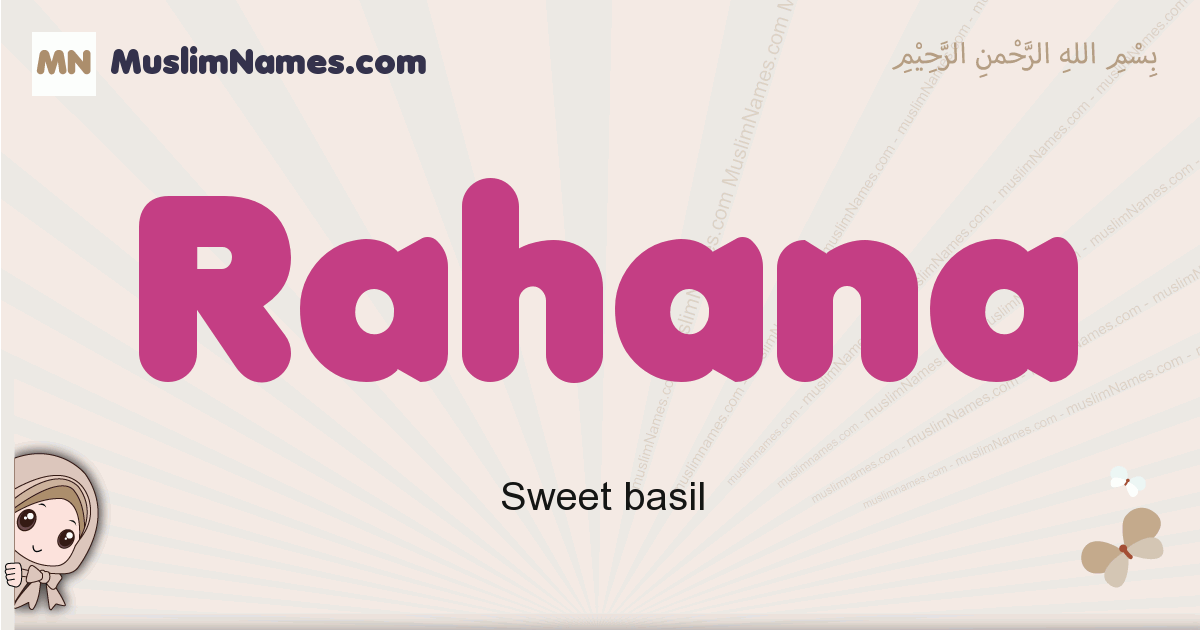 Rahana muslim girls name and meaning, islamic girls name Rahana