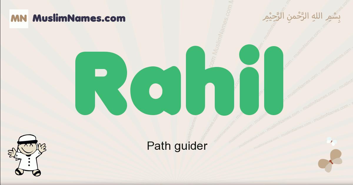 Rahil muslim boys name and meaning, islamic boys name Rahil