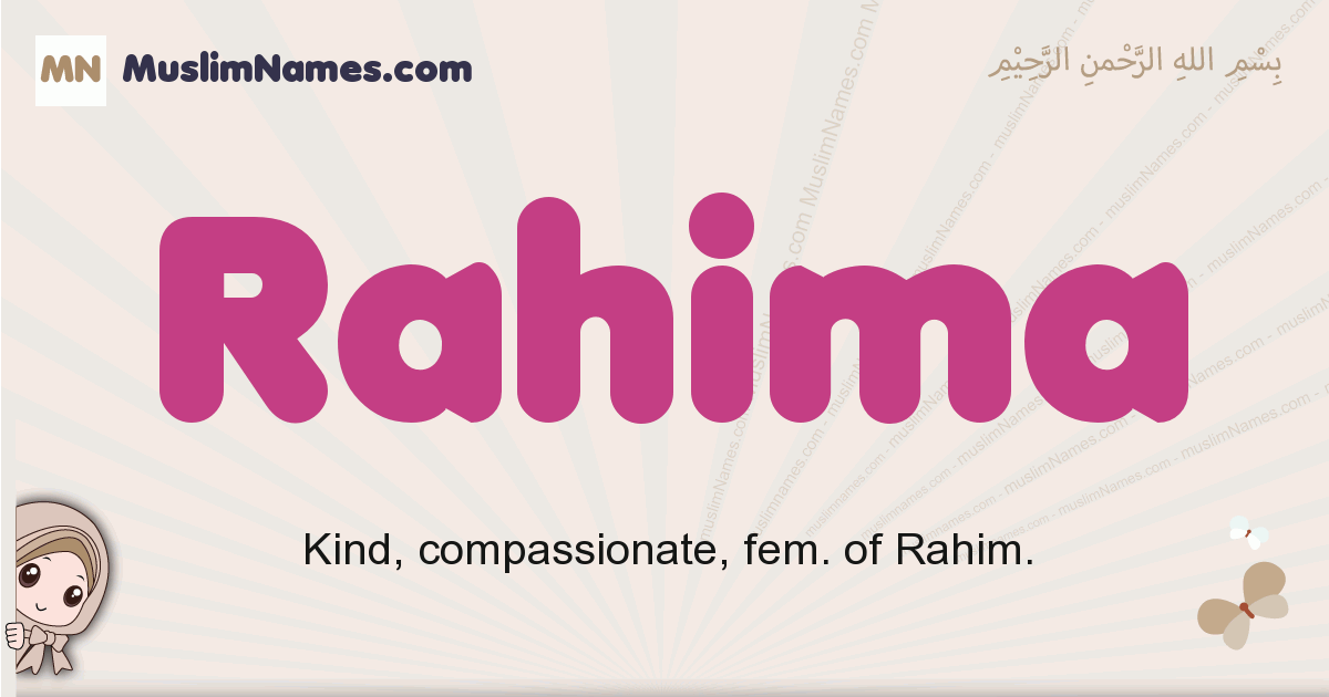Rahima muslim girls name and meaning, islamic girls name Rahima