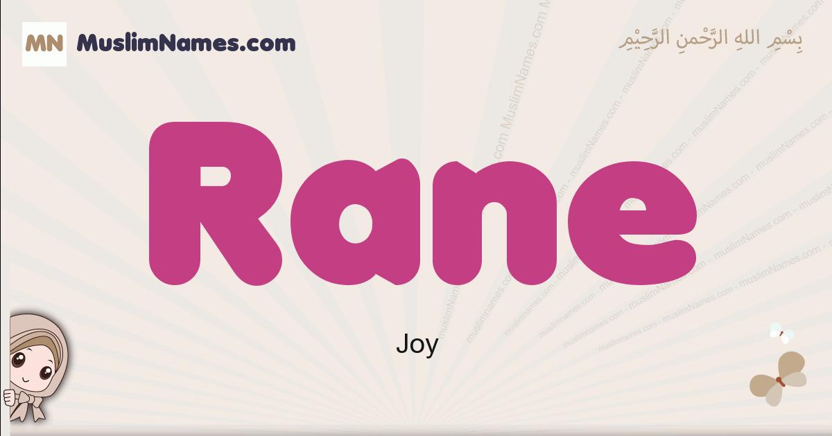 Rane muslim girls name and meaning, islamic girls name Rane